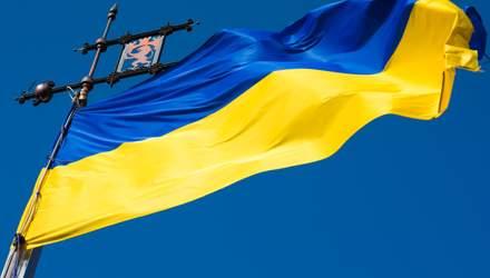 Ко Дню флага в Днепре установили два невероятных рекорда: фото, видео