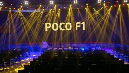 ТОП-5 недоліків нового смартфона Poco F1 від Xiaomi