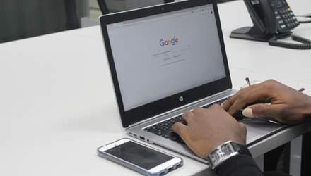 Прихована небезпека: Google Chrome стежить навіть за анонімними користувачами