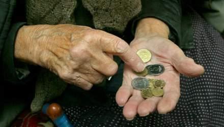 Чому за рейтингом ООН Україна має йти нарівні з країнами Європи, проте живе на межі бідності
