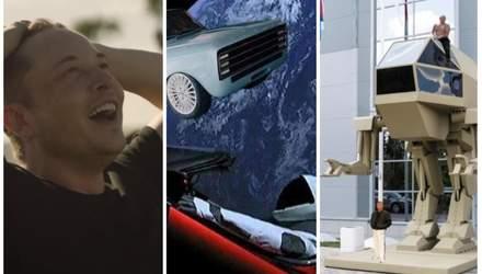 """Найсмішніші меми тижня: Російський робот """"Ігорьок"""" і нова """"Тесла"""", """"як тобі таке, Ілоне Маск?"""""""