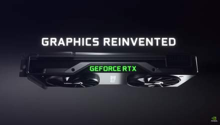 Когда поступят в продажу видеокарты NVIDIA GeForce RTX