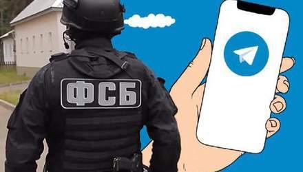 """Telegram погодився """"зливати"""" спецслужбам Росії дані користувачів"""