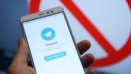 Листування українців  у Telegram можуть читати російські спецслужби