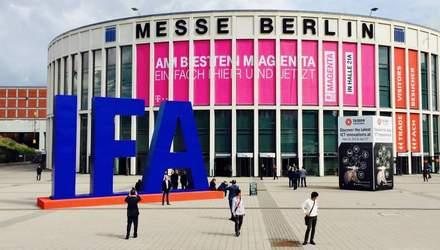 IFA 2018: розклад найцікавіших презентацій виставки
