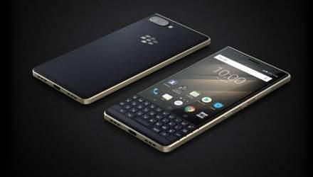 BlackBerry представила новий кнопковий смартфон KEY2 LE