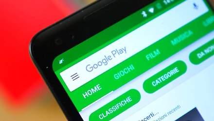 Google дозволить грати в ігри з Play Store, не завантажуючи їх