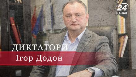 Ігор Додон – молдавський президент та виконувач вказівок Кремля
