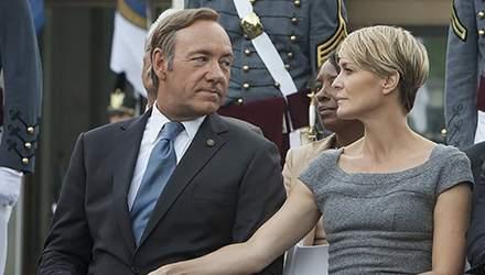 """Як секс-скандал із зіркою """"Карткового будинку"""" Кевіном Спейсі вплинув на зйомки серіалу"""