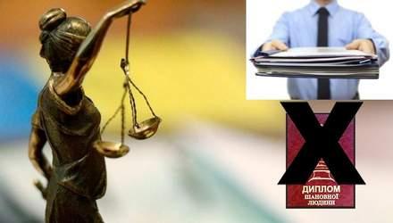 """""""Шанс створити правосуддя"""": кому необхідно подавати документи до Антикорупційного суду"""