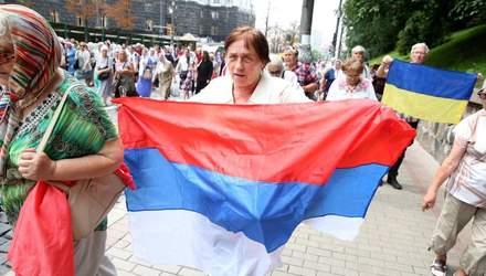 """Почему Россия думает, что Украина желает стать частью """"русского мира"""""""