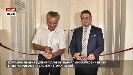 Siemens открыла во Львове учебно-научный центр электроприводов и систем автоматизации
