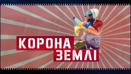"""Спорт навиворіт. Хто з українців замахнувся на почесне звання """"Корони землі"""""""