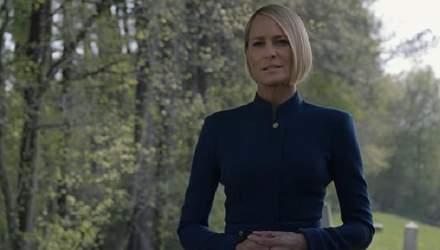 """""""Картковий будинок"""": як Кевіна Спейсі прибрали з серіалу у новому тизері"""