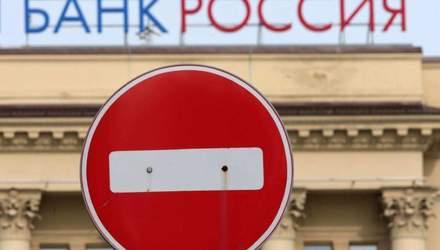 Головная боль для Кремля, или Что происходит с российскими банками в Украине