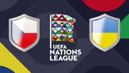 Чехия – Украина: история противостояний команд и интересные факты перед матчем Лиги наций
