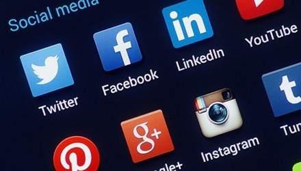 Почему не стоит выкладывать фото своих детей в соцсетях