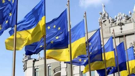 Що таке Європейський Союз та коли туди візьмуть Україну