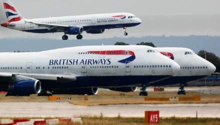 Хакери зламали British Airways: вкрали дані майже півмільйона клієнтів