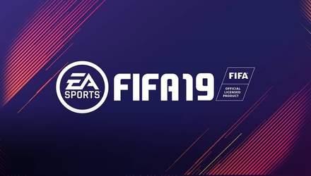 FIFA 19: EA Sports представила новий промо-ролик гри, в якому знявся Зінченко