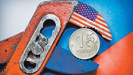 """Банкротство РФ: в США готовят законопроект """"Об уничтожении российской экономики"""""""