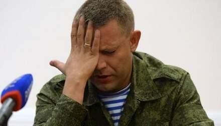 Бойовики зганьбилися із пам'ятником Захарченку: промовисте фото