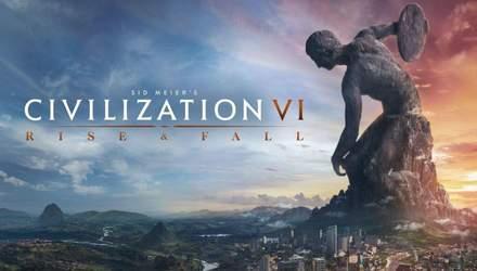 Знаменита гра Sid Meier's Civilization VI вийде на популярній консолі