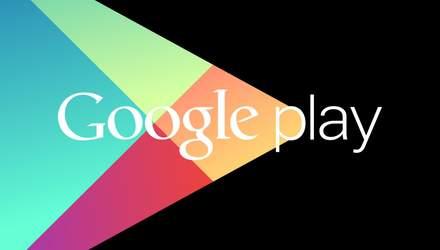 Користувачі Android  отримуватимуть вигоду за активність у Google Play