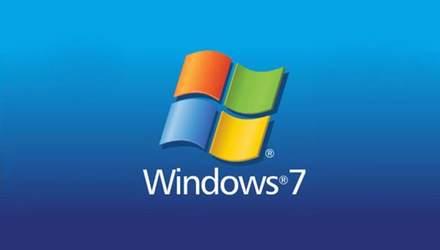 Microsoft продовжить оновлення безпеки для Windows 7, проте не безкоштовно