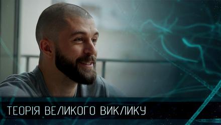 Коли у тебе немає умов, це дає тобі можливість їх створювати, – інтерв'ю з Олександром Богачуком