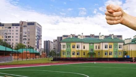 Школи, садки, поліклініки: між мріями споживачів і реаліями забудовників