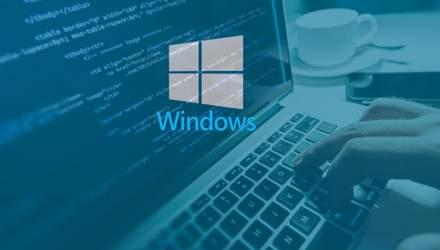 У Windows виявлено небезпечну уразливість: хакери вже взяли її собі на озброєння