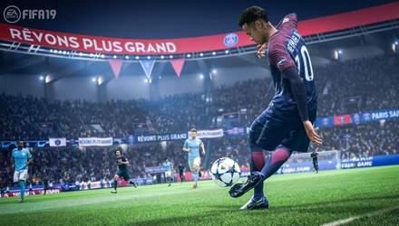Electronic Arts опублікувала системні вимоги до гри FIFA 19