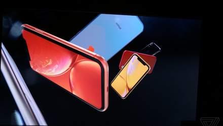 """""""Бюджетник"""" iPhone Xr презентували офіційно: характеристики і ціна"""
