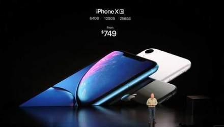 Ціна новинок Apple в Україні: скільки будуть коштувати iPhone Xs та iPhone Xr