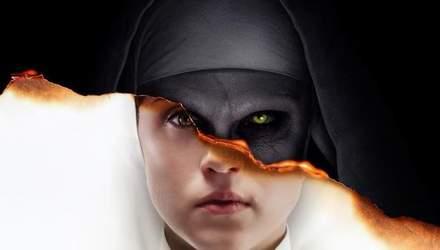 """""""Монахиня"""": фільм про місце, де закінчується Бог"""