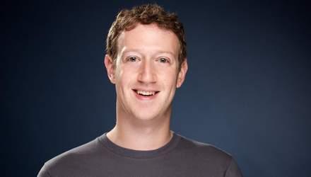 Цукерберг розповів про готовність Facebook протистояти втручанню у вибори
