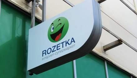 Интернет-магазин Rozetka сменил логотип: фото