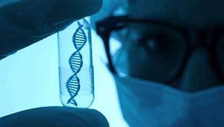 Коли з'являться ліки від усіх хвороб: прогноз генетиків