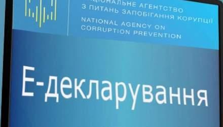 НАБУ vs НАЗК: чому головні антикорупційні органи не можуть співпрацювати
