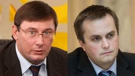 Справа рюкзаків Авакова: чому Холодницький та Луценко не карають топ-корупціонерів