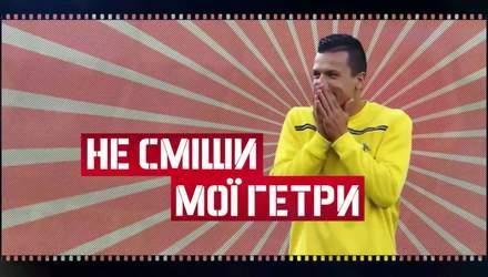 Спорт наизнанку. Рейтинг лучших финтов Евгения Коноплянки... за футбольным полем