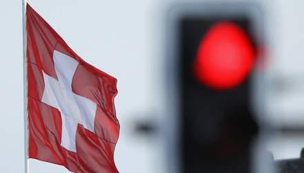 """Российская разведка """"под прицелом"""": как в Швейцарии разгорелся шпионский скандал"""