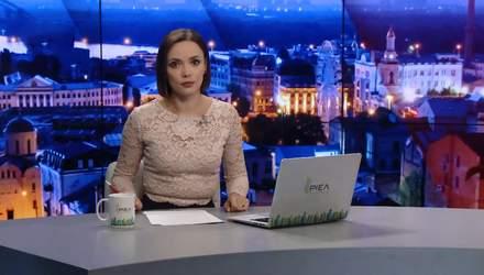 Випуск новин за 22:00: Деталі отруєння дітей у Дніпрі. Протести на Черкащині