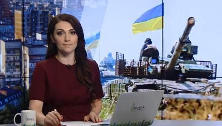 Випуск новин за 10:00: Доба на фронті. Суд у справі вбивства Олешка