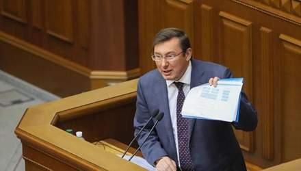 """Луценко вніс на розгляд Ради подання на трьох """"опоблоківців"""""""