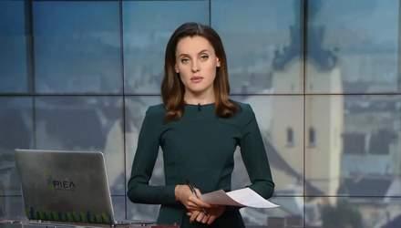 Випуск новин за 16:00: Пожежа у Житомирі. Зустріч лідерів обох Корей