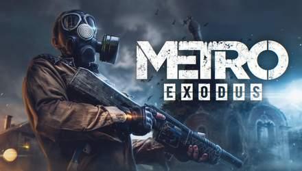 Технологию NVIDIA RTX испытали в игре Metro: Exodus – видео