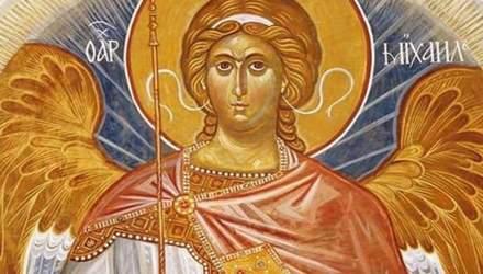Михайлове чудо: привітання зі святом у віршах та прозі