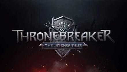 Игра Thronebreaker: The Witcher Tales получила дату релиза